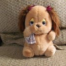 WT Vintage 1983 Mattel Emotions #G 1044 Boo Hoo Hoo Teary Eyed Girl Puppy Dog Plush 9""