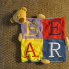 Baby Connection Block Bear Purple Blue Yellow Red Lovey Security Blanket 10x10""