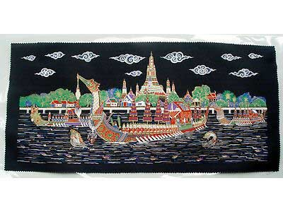 THAI SILK Large Silkscreen  Wall Hanging ROYAL BARGES #10 � FREE Shipping WORLDWIDE