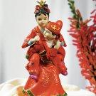 Cute Asian Couple