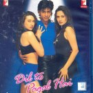 Dil To Pagal Hai Blu Ray With English Subtitles