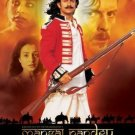 Mangal Pandey Hindi Dvd With English Subtitles