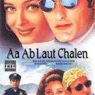 Aa Ab Laut Chalen - Aishwarya, Rajesh Khanna, Akshay