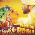 Khuda Gawah without Subtitles