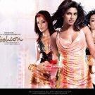Fashion DVD With English