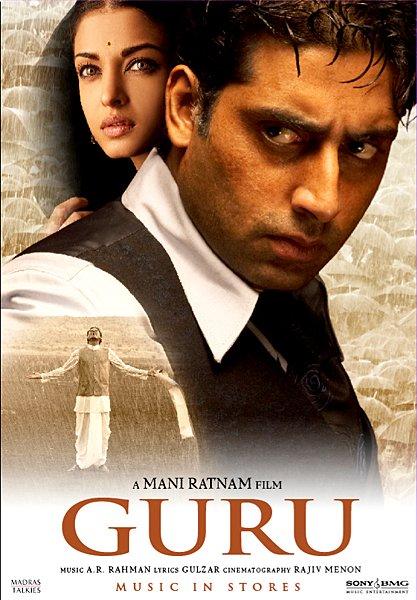 Guru Blu Ray *ing  Abhishek Bachchan, Aishwarya Rai