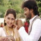 Subhapradam Telugu DVD with English Subtitles