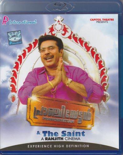 Pranchiyettan & The Saint Malayalam Blu Ray (Mammootty)