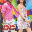 Dhada Telugu DVD with English Subtitles* Naga Chaitanya, Kajal Agarwal, Sri Ram