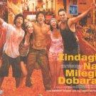 Zindagi Na Milegi Dobara Hindi CD *ing Hrithik Roshan