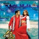 Shakti Telugu Blu Ray Stg: Jr N.T.R., Ilena, Sonu Sood
