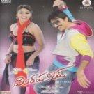 Mirapakaya Telugu DVD *ing Ravi Teja, Richa Gangopadhya