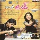 100% Love Telugu DVD *Naga Chaitanya, Tamanna(100Percent Love)