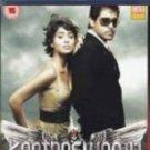 Kanthaswamy Tamil Blu Ray  *ing Vikram, Shriya