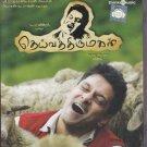 Deiva Thiirumagan Tamil Audio CD * Vikram, Anushka