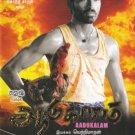 Aadukalam Tamil DVD with English Subtitles  * Danush