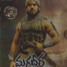 Magadheera (2 Disc Collector's Edition )Telugu DVD, Ram