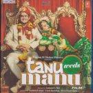 Tanu Weds Manu Hindi Blu Ray - Madhavan, Kangana Ranaut