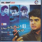 Yaavarum Nalam Malayalam Blu Ra STg: Madhavan, Neetu Ch