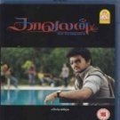 Kavalan Tamil Blu Ray (Ayngaran) with English Subtitles*Vijay, Asin, Rajkiran