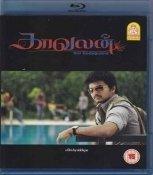 Kavalan Tamil Blu Ray (Ayngaran) with English Subtitles*Vijay, Asin, Rajkiran