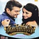 Mankatha Tamil DVD ( Mangatha ) * Ajith Kumar,Arjun,Trisha Krishnan