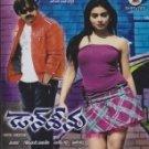 Don Seenu Telugu Dvd  Staring - Ravi Teja, Shirya