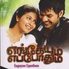 Engeyum Eppothum Tamil DVD with English Subtitles Stg: Jai, Anjali, Shravanand,