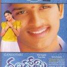 GANGOTRI Telugu-DVD Stg: Allu Arjun, Aditi Agrawal W/Eng Subtitles