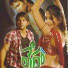Vedam Telugu DVD * Allu Arjun, Manoj Manchu, Anushka Shetty, Manoj Bajpai, Saran