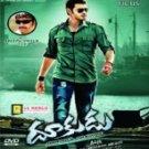 Dookudu Telugu DVD