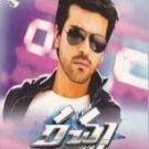 Racha Telugu CD