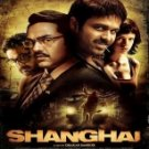 Shanghai Hindi DVD (2012 Film / Bollywood / Indian / Cinema)