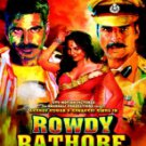Rowdy Rathore (2012) Hindi DVD (2012 / Bollywood / Indian / Cinema)