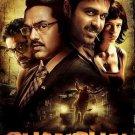 Shanghai Hindi DVD (2012 )(Bollywood/Indian/Cinema) * Emraan Hashmi, Abhay Deol