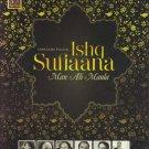 Ishq Sufiaana Hindi CD (2CDs) (India/Bollywood/Jagjit Singh/Nusrat/Abida/Wadali)