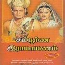 Ramayanam (Tamil TV Series)Complete Set(Indian Mythological TV Drama) (20 DVDs)