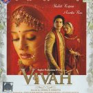 Vivaah Hindi Blu Ray (Indian/Bollywood/Cinema/film/vivah/Shahid Kapoor)