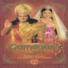 Ramayan 12 DVD Set (BR Chopra) (Complete Set)