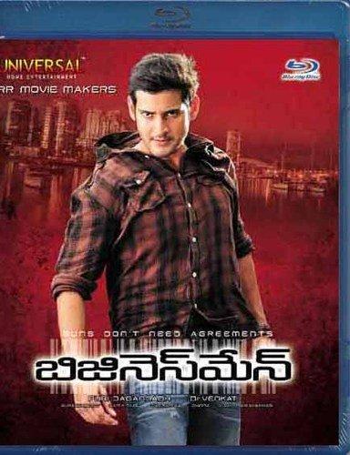 Businessman Telugu Blu Ray (Tollywood / Movie / Film / Cinema) (Business Man)