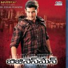 Businessman Telugu Blu Ray (Tollywood / Movie / Film / Cinema) (Business Man)