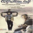 Veettilekkulla Vazhi (2011) Malayalam DVD