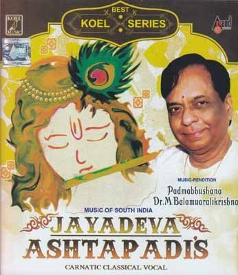 Jayadeva Ashtapadis CD by Balamurali Krishna (Indian Carnatic Clasical Vocl)