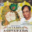 Jayadeva Ashtapadis CD by Balamurali Krishna (Indian Carnatic Clasical Vocl)