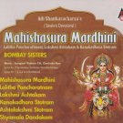 Mahashasura Mardhini Sanskrit Devotional Audio CD by Bombay Sisters