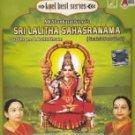 Sri Lalitha Sahasranama (Sankrit Devotional) Bombay Sister Aadi Shankaracharya's