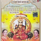 Soundarya Lahari by Bombay Sisters (Sanskrit Devotional)(Indian religious CD)