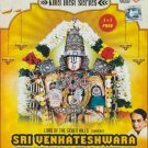 Sri Venkateshwara Suprabhatam and Bhajagovindam Audio CD M Balamuralikrishna