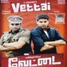 Vettai Tamil DVD * R. Madhavan, Arya, Sameera Reddy, Amala Paul