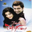 7aum Arivu Tamil DVD * Suriya, Shruti Haasan, Johnny Tri Nguyen, with English Su